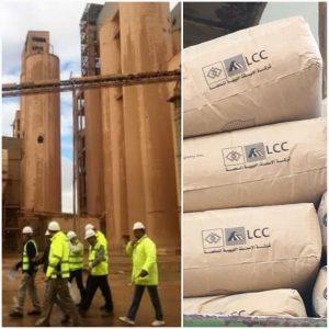 The LCC (Photos: LCC).