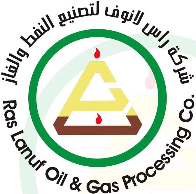 First Shipment Of Ethylene Gas Arrives At Ras Lanuf Port
