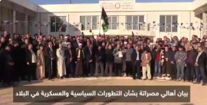 Misrata Military and Elders Council announced their opposition to last week's Abu Dhabi Serraj-Hafter agreement (Photo: Social media).