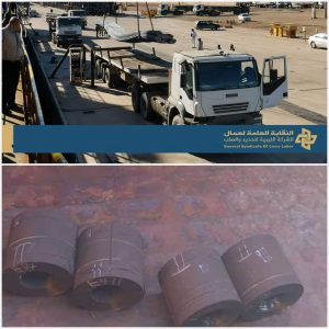 Libya's state iron and steel company, LISCO, has resumed exports after surplus production (Photo: LISCO).