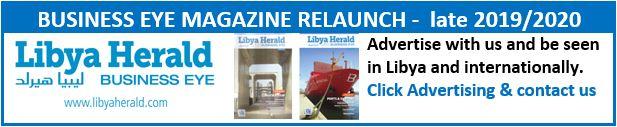 LH Relaunch