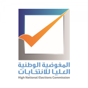 HNEC extends voter registration for another two weeks – to 17 August
