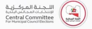 CCMCE reruns unsafe elections, allegations of ballot box stuffing by armed groups