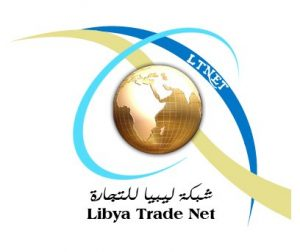 Economy Ministry following up on completion of e-commerce portal Libya Trade Network (LTNET)