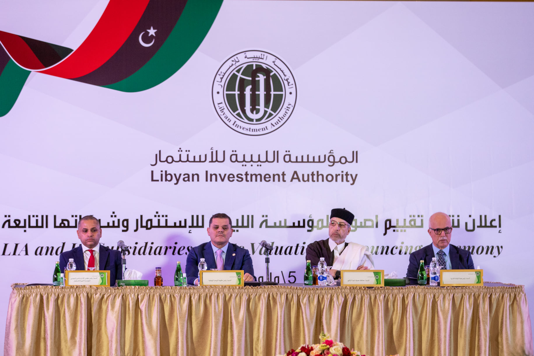Last month's event at which the LIA announced the value of its asset to 2019 (Photo: LIA)